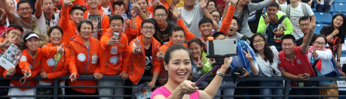 Na Li Tennis Fan